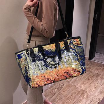 Модерна дамска чанта с пайети в три цвята