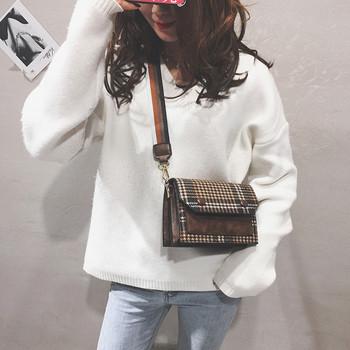 Νεο μοντέλο γυναικεία τσάντα σε τρία χρώματα