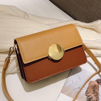 Τσάντα μικρού μεγέθους από οικολογικό δέρμα με μεταλλικό κούμπωμα σε τρία χρώματα