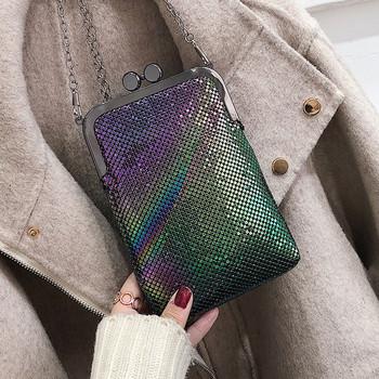 Малка дамска чанта тип пормоне в три цвята