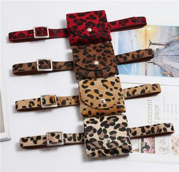 Σύγχρονη γυναικεία ζώνη με  πορτοφόλι - τέσσερα χρώματα