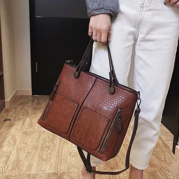 Стилна дамска чанта от еко кожа с джобове в четири цвята