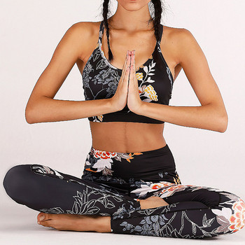 d3297d968d9 Γυναικείο αθλητικό σετ κολάν + μπουστάκι σε μαύρο χρώμα με floral μοτίβα