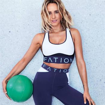 e1a83adb460b Γυναικεία αθλητικά σετ - κολάν και μπουστάκι για γυμναστήριο και γιόγκα