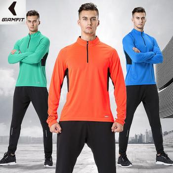 Мъжки спортен екип с цип в три цвята