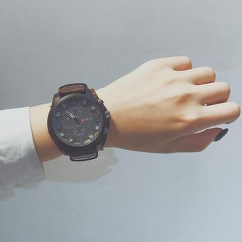 Мъжки часовник в три цвята с каишка от еко кожа