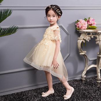 Κομψό παιδικό φόρεμα με δαντέλα σε τρία χρώματα - Badu.gr Ο κόσμος ... 1268b39ac3b