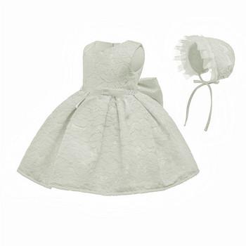 Βρεφικό φόρεμα με δαντέλα + καπέλο σε κίτρινο 41b8c190301