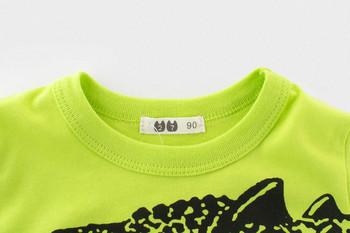 Детска тениска за момчета с апликация в два цвята