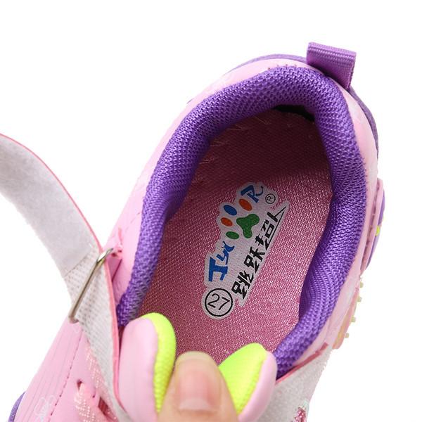 Μοντέρνα παιδικά παπούτσια για κορίτσια με δεσμούς εφαρμογών και λουράκια  βελκρό - Badu.gr Ο κόσμος στα χέρια σου b1b7535c413