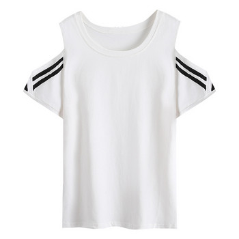 Дамска ежедневна блуза с голи рамене и къс ръкав в няколко цвята