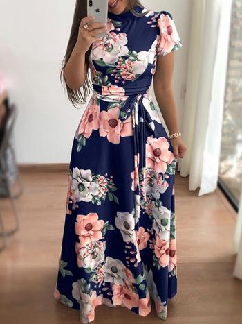 Модерна дамска дълга рокля с флорален мотив в три цвята