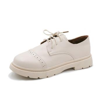 935af237e3 Καθημερινά γυναικεία παπούτσια με παχιά σόλα σε δύο χρώματα - Badu ...