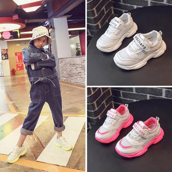 Μοντέρνα παιδικά πάνινα παπούτσια για κορίτσια σε τρία χρώματα με βελκρό  και κορδόνια 715252ab662
