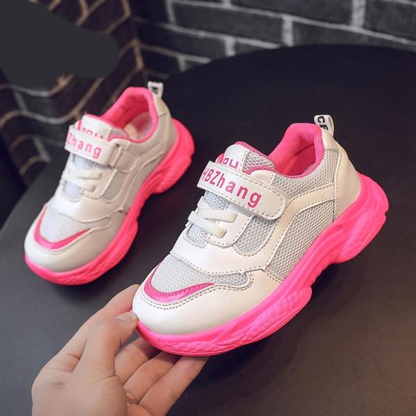 Μοντέρνα παιδικά πάνινα παπούτσια για κορίτσια σε τρία χρώματα με βελκρό  και κορδόνια - Badu.gr Ο κόσμος στα χέρια σου 1c481f08c54