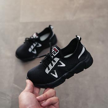 Μοντέρνα παιδικά παπούτσια για κορίτσια σε τρία χρώματα - Badu.gr Ο ... 265f4d689b6