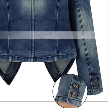 Καθημερινό ασύμμετρο μοντέλο γυναικείο τζιν μπουφάν