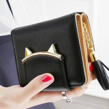 Γυναικείο μικρό πορτοφόλι με φούντα αξεσουάρ σε διάφορα χρώματα
