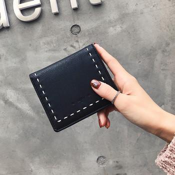 Γυναικείο μίνι δερμάτινο πορτοφόλι σε τέσσερα χρώματα