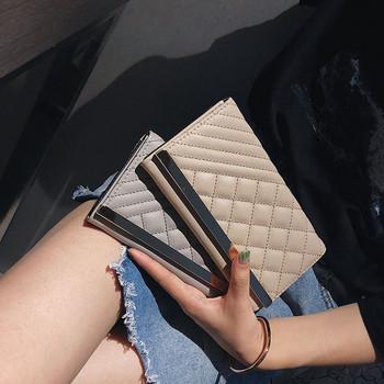 Κομψό γυναικείο πορτοφόλι σε τέσσερα χρώματα