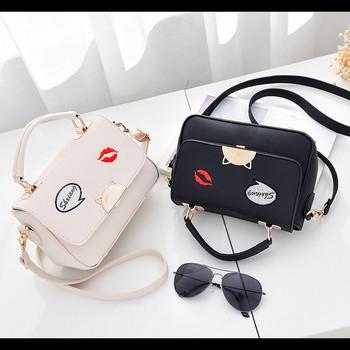 Дамска стилна чанта с бродерия и метален елемент