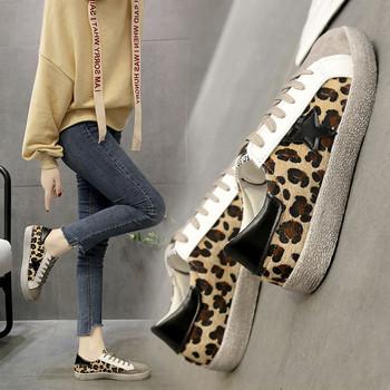 Стилни дамски кецове с леопардов принт