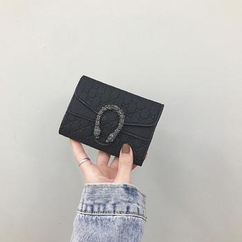 Γυναικείος κομψό πορτοφόλι με μεταλλική διακόσμηση σε μαύρο χρώμα - δύο μεγέθη