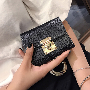 Γυναικείο μίνι έκο δερμάτινο πορτοφόλι