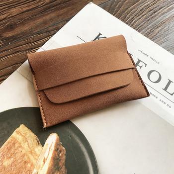Γυναικείο  μικρό πορτοφόλι σε τέσσερα χρώματα