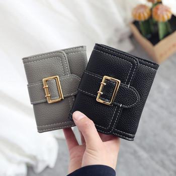Γυναικείο μίνι πορτοφόλι με  πόρπες σε μερικά χρώματα