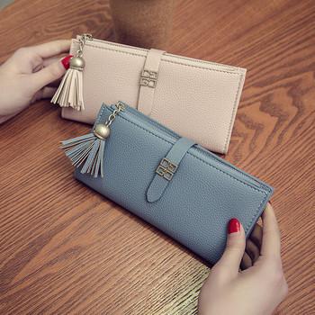 Μοντέρνο γυναικείο πορτοφόλι με φούντα αξεσουάρ