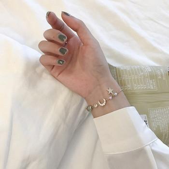 Дамска ежедневна гривна в златист цвят с висулка-звезда