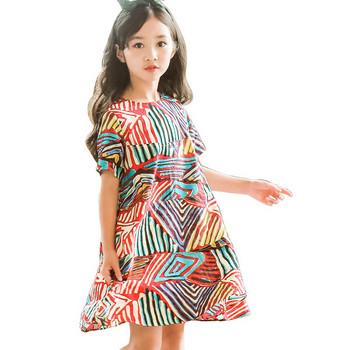 Κομψό μοντέλο παιδικό φόρεμα με κοντό μανίκι - Badu.gr Ο κόσμος στα ... 06e4c98b233
