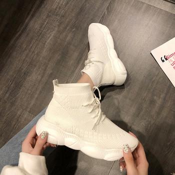 Μοντέρνα γυναικεία παπούτσια σε δύο χρώματα σε μαύρο και άσπρο χρώμα ... afadc391080