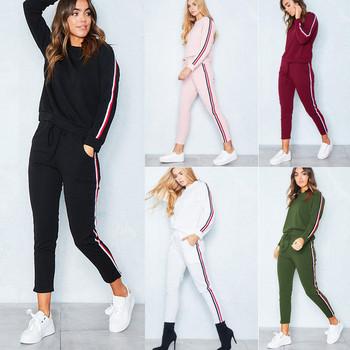 Спортно-елегантен дамски комплект в няколко цвята