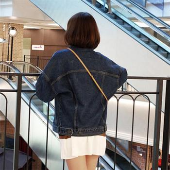 Ежедневно дамско дънково яке в син цвят