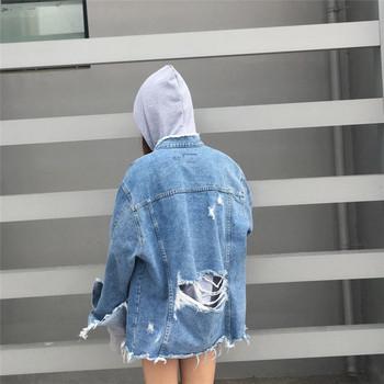Denim γυναικείο μπουφάν ευρεία μοτίβο με σχισμένα μοτίβα