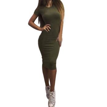 Спортно-елегантна дамска рокля с О-образно деколте в няколко цвята