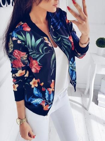 Ανοιξιάτικο γυναικείομπουφάν με μοτίβα λουλουδιών σε δύο χρώματα