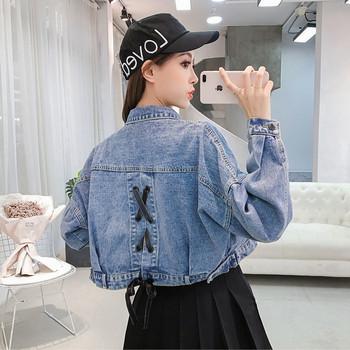 1721703c179 badu.gr - Γυναικείο μοντέρνο τζιν μπουφάν με κορδόνια στην πλάτη - ευρύ  μοτίβο