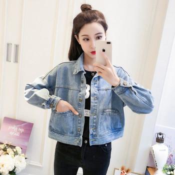 Καθημερινό γυναικείο κοντό τζιν μπουφάν σε ανοιχτό χρώμα