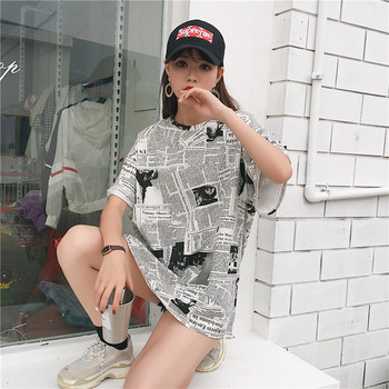 Актуална дамска блуза - широк модел с надписи