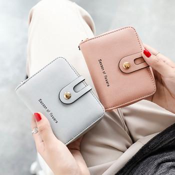 Μοντέρνο γυναικείο πορτοφόλι σε διάφορα χρώματα φερμουάρ