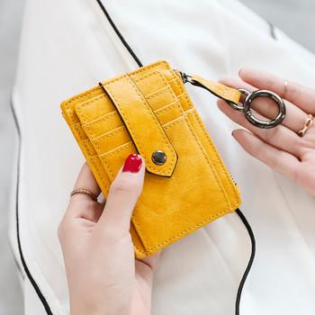 Κομψό γυναικείο πορτοφόλι σε διάφορα χρώματα με μεταλλικό στοιχείο