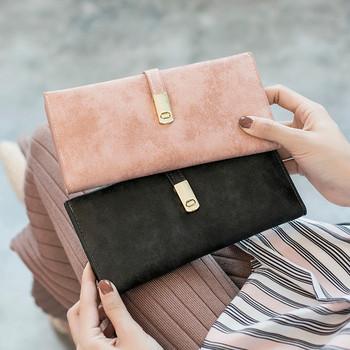 Κομψό γυναικείο πορτοφόλι σε διάφορα χρώματα με μεταλλική στερέωση