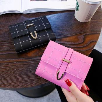 Μοντέρνο γυναικείο πορτοφόλι σε τρία χρώματα από οικολογικό δέρμα