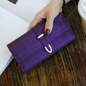Μοντέρνο γυναικείο πορτοφόλι σε διάφορα χρώματα με μεταλλικό στοιχείο