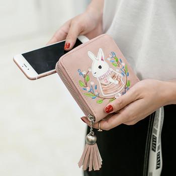 Γυναικείο πορτοφόλι σε τρία χρώματα με κεντήματα και φούντα