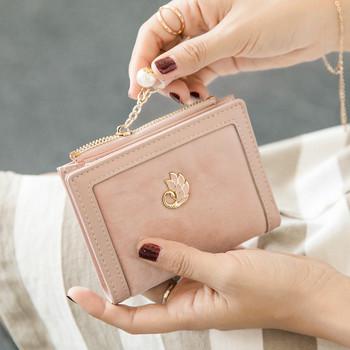 Κομψό γυναικείο πορτοφόλι σε διάφορα χρώματα με φούντα