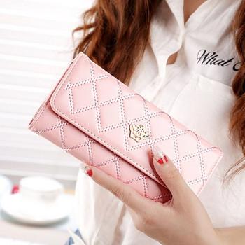 Κομψό γυναικείο  πορτοφόλι με μεταλλική διακόσμηση σε διάφορα χρώματα